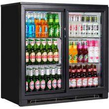 Product: Back Bar Chillers